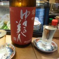 新鮮な野菜と魚で地酒昼飲み☆酒処さつき☆大阪市中央区♪