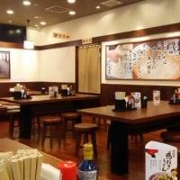 2/22パワーリハ:振替えと丸亀製麺、ビデオカメラ購入(⌒‐⌒)