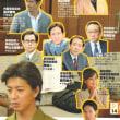 検察側の罪人・・・共演者発表