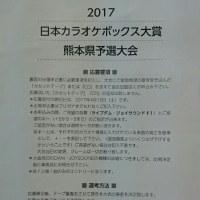 GO!GO!challenge(*^ー^)ノ♪