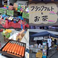 売店♪情報(^-^)