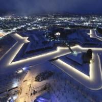 『函館五稜郭跡のライトアップを、未来へ煌く光にしたい!』
