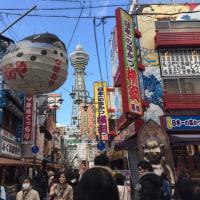 around the SHINSEKAI