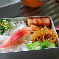 ベーコン・きんぴら・オクラ・小松菜すまし・・・おっと弁