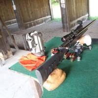 当麻ライフル射撃場と狩猟者登録
