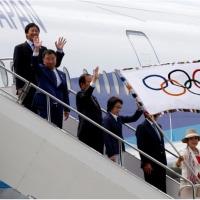 ★【東京に到着した五輪旗】・・・・・・五輪旗に対する小池知事の決意!