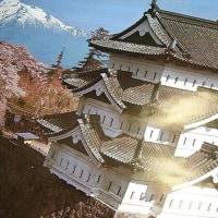 平成2年から平成17年までの弘前城さくらまつり