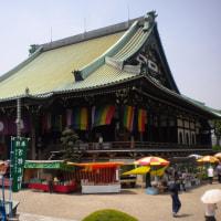 「神仏霊場巡り」大念仏寺・平野に府下最大の木造物が大念仏寺で、日本十三宗の一つで、融通念仏宗の総本山である。本尊は十一尊天得阿弥陀如来で開山良忍上人であ
