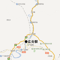 明月峡(めいげつきょう)
