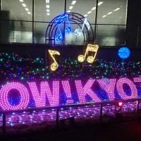 「WOW!KYOTO」の巻!