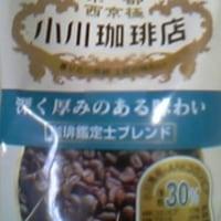 Next Coffee