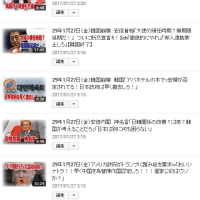 29年1月27日(金)最新ニュース