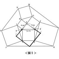 灘中の算数でブリコラージュ 2017入試 エレガントな図形問題 解説・解答
