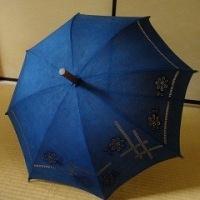 よみがえった日傘