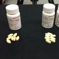 <偽造C型肝炎薬>中身すり替えか 容器は正規品