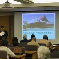 6月13日苫小牧仏教会「市民仏教講座」