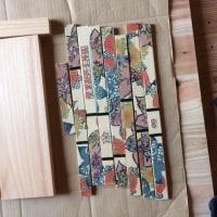 名東区 T様邸 リノベーション「階段箪笥」の、あるストーリー