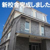 京都府で新しい学びのスタイルの通信制