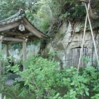 妙法華経山安国論寺(鎌倉市大町)