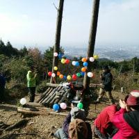福岡県の山 明星山へ