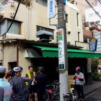 RCC Tokyo Ride with Simon Mottram【まさかのパンク4回!】