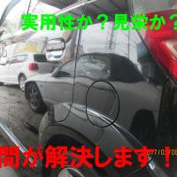 【はい!売れます。見栄より実用性を気付かせる事に成功すればの話でしょうけど~】日本ならではの「神車」、軽自動車は中国でも売れるだろうか=中国