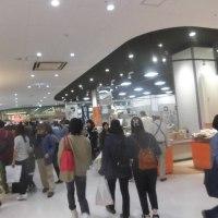 イトーヨーカドー/アリオ橋本店  11月23日~11月27日 リニューアルOPEN   菊芋加工品も!