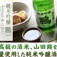 これぞ、美味しい日本酒