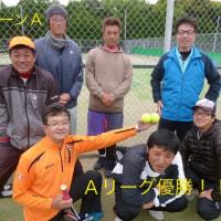 鹿嶋テニス連盟上期クラブ対抗戦開催!!
