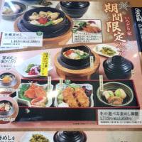 寒い冬には釜飯だべ in いろどり家 横浜そごう店