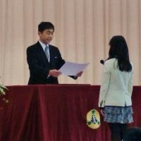 第13回卒業証書授与式