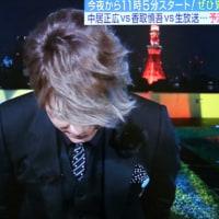 中居君がママに見えちゃった(*^▽^*)