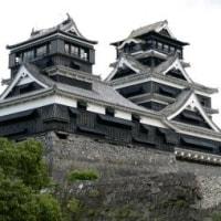 熊本城エレベーター設置 天守閣バリアフリーに