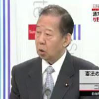 今国会での憲法改正発議「状況を見て判断したい」と排除せず、自民党幹事長、「国民の皆さんの考えを参考にしたい」とも発言、共産党「びっくりした」NHK日曜討論