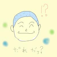 新学期どう?  (o´▽`)ノチワッ!