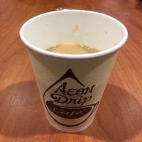 イオンマリンピアの地下一階。買い物も終わりコーヒータイムです。