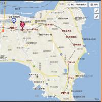 銚子電鉄で寄付金で修理材料を買って、自分たちで修理した駅舎を披露。千葉県銚子市