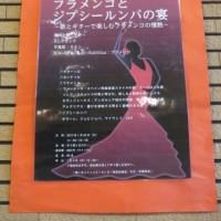 0129★桜が丘ゆう「ニューイヤーコンサート♪」