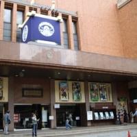 新橋演舞場 5月花形歌舞伎 昼の部