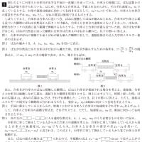 広島大学・物理 51