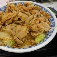 界隈・吉野家 で 豚生姜焼丼