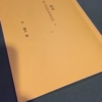 櫻井監督から依頼が来たが
