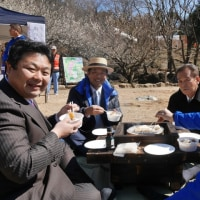 第44回筑波山梅まつり開園式に出席しました。
