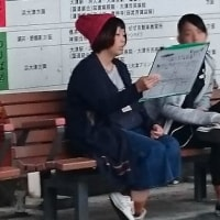 (写真)What is 日本共産党 あなたの疑問に答えます Vol.6 20161023 JR石山駅前にて
