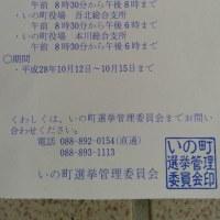 ホーリー釣行記(333-01)
