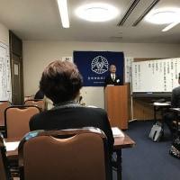 日田市倫理法人会 2017 年3月14 日(火) の連絡事項
