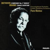 ベートーヴェン交響曲第3番 ...