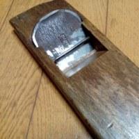 0618 二枚刃平鉋 銘 俊道(六分)