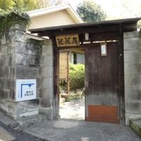 神田川散策(高田馬場)