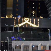 雪見猫 京都駅
